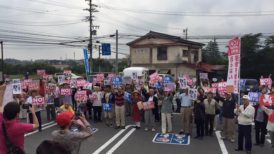 安保法案反対!軽井沢アクション