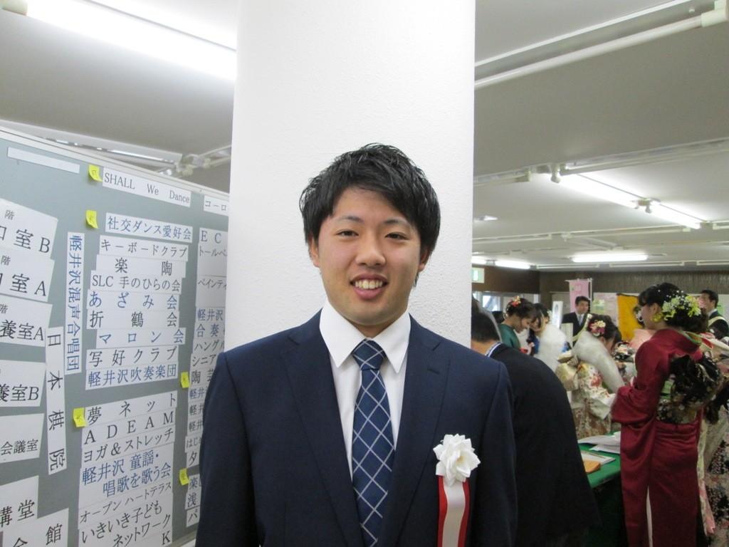平成28年度軽井沢町成人式 袖山さん